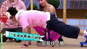 国光帮帮忙:核心区腹肌训练!