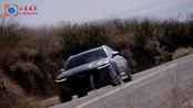 2020奥迪RS6 Avant:百公里加速4.1秒,号称世界上最快的SUV吗?
