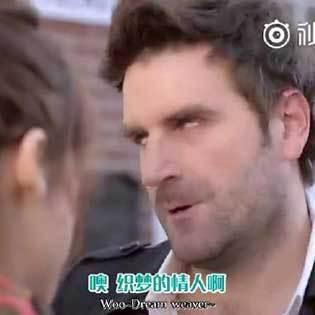 【PalmaShow:法式一见钟情】就不能让人家好好的完成一见钟情成就嘛[挖鼻]Woo~Dream weaver... @柚子木法语组