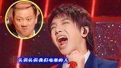 活久见!谢广坤华晨宇合唱《咱们屯里的人》,网友:华侨归屯?