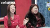 【妻子的味道200204】减肥失败,暴饮暴食,陈华老爸回韩国找老妈完整版