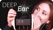 【magic】助眠耳语???? 温和的耳部按摩,触发语言和漫无目的的讲话,分散你的注意力????(2020年2月24日3时52分)