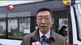 看东方-20130327-上海:一次充电可跑满全程,新型超级电容公交车上路