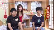 国光帮帮忙:康哥曝韩国艺人潜规则,年长就是长辈打你不能还手?
