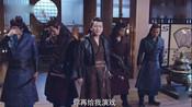 《萌妻食神》叶佳瑶夏淳于假装演戏,徐志贤告白种丹妮真实身份