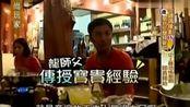 食尚玩家140114:2014金钟偶像剧Ⅳ 高清