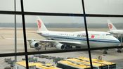 飞行记录第4期 体验最老民航客机 国航747-400 B-2445 北京-广州CA1339