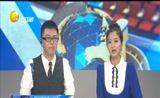 高校里的奥运冠军 华侨大学开学典礼 奥运冠军谌龙获奖