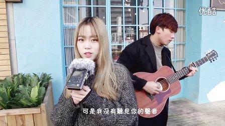 小幸运 王志伟 王雪 吉他弹唱