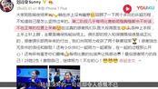 国乒危机! 刘诗雯夺冠却宣布坏消息, 国际乒联新规又见奇效!
