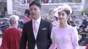刘强东夫妇出席英国皇室婚礼 奶茶妹妹被错认日本公主