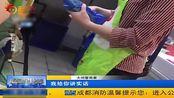阳澄湖大闸蟹 有卖啦?