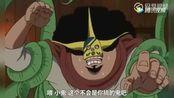 《海贼王》娜美拥抱乌索普