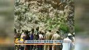 印控克什米尔一客车坠谷 16人死亡