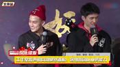 屡犯错误被粉丝diss 工作室发声明向刘昊然道歉-  搜狐视频娱乐播报2018年第4季-搜狐视频娱乐播报