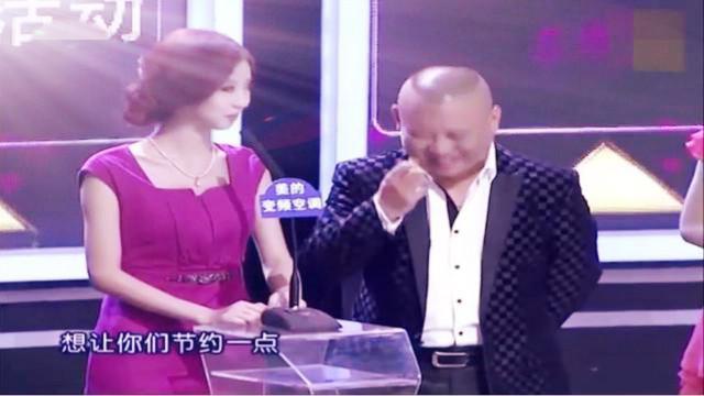 广东美女普通话不标准 郭德纲最终没忍住笑了出来!