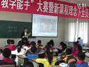 K小学三年级语文优质示范课《儿童和平条约》_张鸥_03.flv