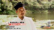武当山总教头钟云龙,告诫年轻人学武要吃苦,不要好斗