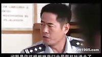 《警花燕子》[www.xiaoluo.cc]_介绍