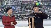 赵本山央视春晚小品2001年《卖拐》