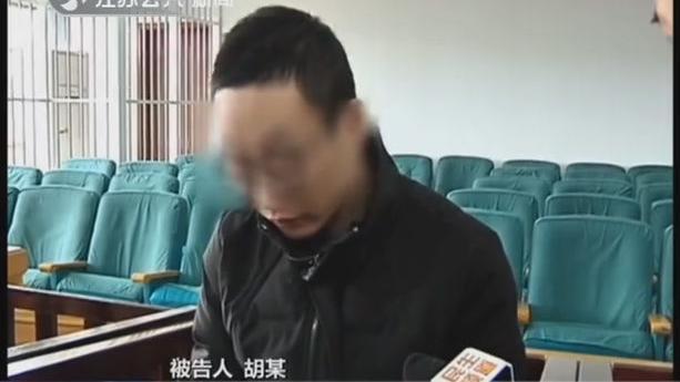 镇江:男子抢劫彩票店8400元 被判有期徒刑3年