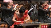 管弦乐《枫桥夜泊》 任洁 南京艺术学校交响乐团