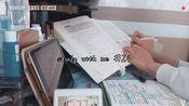 kk爱学习   study with me #24   提前完成了二月目标   妈妈牌养生粥配料大曝光   2020.2.26