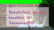 #NatalieNote Sharing# | 穷游上海 | Day2 | 豫园 外滩 外白渡桥 南京步行街 | 反正乱逛 | 一路走走停停嘻嘻嘻