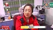黑龙江:买房起纷争 孽子打父母