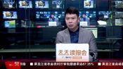 """杭州新生儿爆款名字TOP20: 去年生了289个""""一诺"""""""