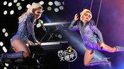第51届超级碗中场秀Lady Gaga全场表演