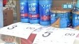 """""""尼伯特""""重灾区逐步恢复""""四通"""" 农副产品和日用品均半价出售 - 搜狐视频"""