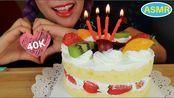 【curie】【40K】瓦尼拉雪纺蛋糕,带西特拉伯里和蒙哥吃的声音居里。(2019年9月24日10时45分)