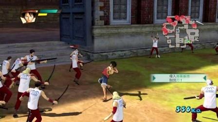 【抽风解说】PS4《海贼无双3》中文版娱乐流...