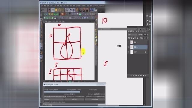 C4D教程-水墨动画下集