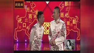 相声《老子不是吃素的》贾旭明和张康 郭老师徒弟搞笑相声大全