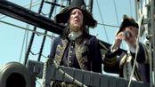 加勒比海盗4:巴博萨突然看见西班牙舰队,立马让船员备战