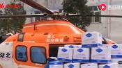"""不在经过武汉红十会,直升机突然空降协和,大批医护人员冲向现场,红十会:""""咦?我怎么不知道?~懵逼中"""""""