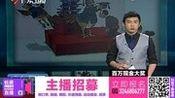 中国210所野鸡大学完整名单曝光 北京成