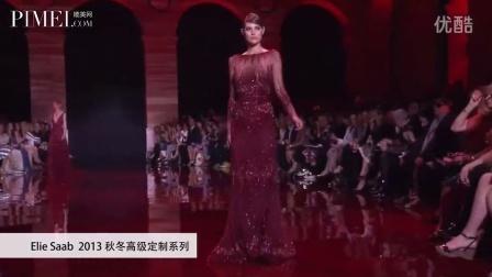 "FASHION SHOW120期众明星""征战""戛纳电影节"