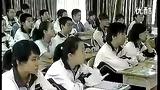 世界舞台上的中国   初一思想品德精品课例研讨示范课