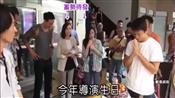 """陈怡蓉蒙脸陪吃于中中 导演告白""""心中最爱"""""""
