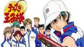 [中日字幕] テニスの王子様(網球王子)テレビアニメ OP ED full