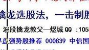 """""""敢死队""""1.75亿杀入""""老百姓""""火爆!"""