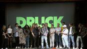 【德国】DRUCK Fan Event 22.09.【720P】