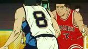 《灌篮高手》国语版68