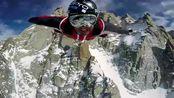 翼装飞行牛人极限挑战雪域滑翔
