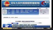"""新京报:《流浪地球》遭盗版 原创的""""星球""""也该被拯救——票房已突破15亿 盗版泛滥仅售1元"""