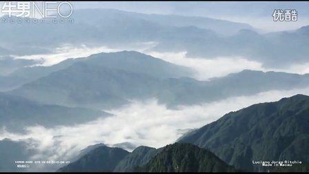 国庆节旅游风向标 - 峨眉山