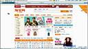 9 dreamweaver教程CS5视频教程_spry选项卡式面板 [houdunwang.com]
